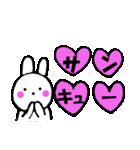 主婦が作ったデカ文字 使えるウサギ4(個別スタンプ:13)