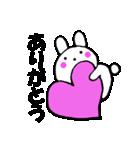 主婦が作ったデカ文字 使えるウサギ4(個別スタンプ:14)
