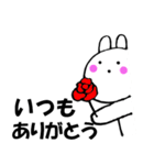 主婦が作ったデカ文字 使えるウサギ4(個別スタンプ:15)