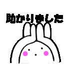 主婦が作ったデカ文字 使えるウサギ4(個別スタンプ:16)