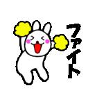 主婦が作ったデカ文字 使えるウサギ4(個別スタンプ:17)
