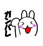 主婦が作ったデカ文字 使えるウサギ4(個別スタンプ:18)