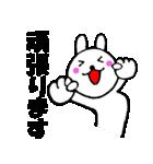 主婦が作ったデカ文字 使えるウサギ4(個別スタンプ:19)