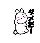 主婦が作ったデカ文字 使えるウサギ4(個別スタンプ:21)