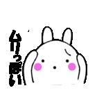 主婦が作ったデカ文字 使えるウサギ4(個別スタンプ:22)