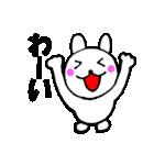 主婦が作ったデカ文字 使えるウサギ4(個別スタンプ:23)