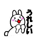 主婦が作ったデカ文字 使えるウサギ4(個別スタンプ:24)