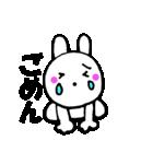 主婦が作ったデカ文字 使えるウサギ4(個別スタンプ:27)