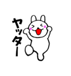 主婦が作ったデカ文字 使えるウサギ4(個別スタンプ:28)