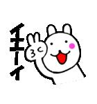 主婦が作ったデカ文字 使えるウサギ4(個別スタンプ:29)