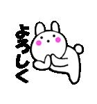 主婦が作ったデカ文字 使えるウサギ4(個別スタンプ:30)