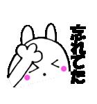主婦が作ったデカ文字 使えるウサギ4(個別スタンプ:31)