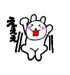 主婦が作ったデカ文字 使えるウサギ4(個別スタンプ:33)