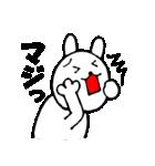 主婦が作ったデカ文字 使えるウサギ4(個別スタンプ:34)