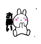 主婦が作ったデカ文字 使えるウサギ4(個別スタンプ:35)
