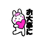主婦が作ったデカ文字 使えるウサギ4(個別スタンプ:36)
