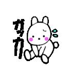 主婦が作ったデカ文字 使えるウサギ4(個別スタンプ:37)