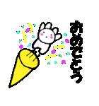 主婦が作ったデカ文字 使えるウサギ4(個別スタンプ:40)