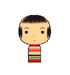 こけしちゃんすたんぷ(個別スタンプ:1)