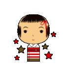 こけしちゃんすたんぷ(個別スタンプ:4)