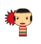 こけしちゃんすたんぷ(個別スタンプ:7)