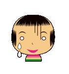 こけしちゃんすたんぷ(個別スタンプ:11)