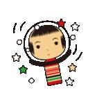 こけしちゃんすたんぷ(個別スタンプ:14)