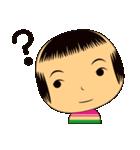 こけしちゃんすたんぷ(個別スタンプ:15)