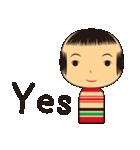 こけしちゃんすたんぷ(個別スタンプ:19)