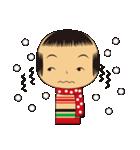 こけしちゃんすたんぷ(個別スタンプ:32)