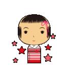 こけしちゃんすたんぷ(個別スタンプ:35)