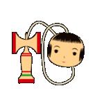 こけしちゃんすたんぷ(個別スタンプ:39)
