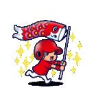 野球チームと応援団 5【広島弁編】(個別スタンプ:01)