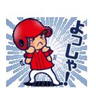 野球チームと応援団 5【広島弁編】(個別スタンプ:03)