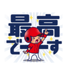 野球チームと応援団 5【広島弁編】(個別スタンプ:05)