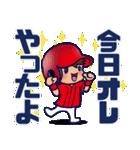 野球チームと応援団 5【広島弁編】(個別スタンプ:06)