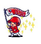 野球チームと応援団 5【広島弁編】(個別スタンプ:08)