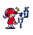 野球チームと応援団 5【広島弁編】(個別スタンプ:09)