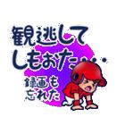 野球チームと応援団 5【広島弁編】(個別スタンプ:11)