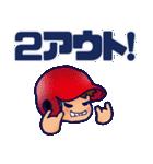 野球チームと応援団 5【広島弁編】(個別スタンプ:14)