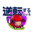 野球チームと応援団 5【広島弁編】(個別スタンプ:17)
