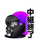 野球チームと応援団 5【広島弁編】(個別スタンプ:18)