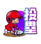 野球チームと応援団 5【広島弁編】(個別スタンプ:19)