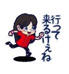 野球チームと応援団 5【広島弁編】(個別スタンプ:21)