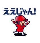 野球チームと応援団 5【広島弁編】(個別スタンプ:27)