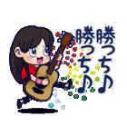 野球チームと応援団 5【広島弁編】(個別スタンプ:29)