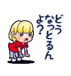 野球チームと応援団 5【広島弁編】(個別スタンプ:30)