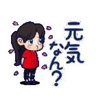 野球チームと応援団 5【広島弁編】(個別スタンプ:33)