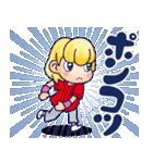 野球チームと応援団 5【広島弁編】(個別スタンプ:34)