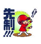 野球チームと応援団 5【広島弁編】(個別スタンプ:36)